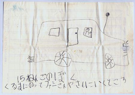 f:id:kensukesuzuki:20171127171159j:plain
