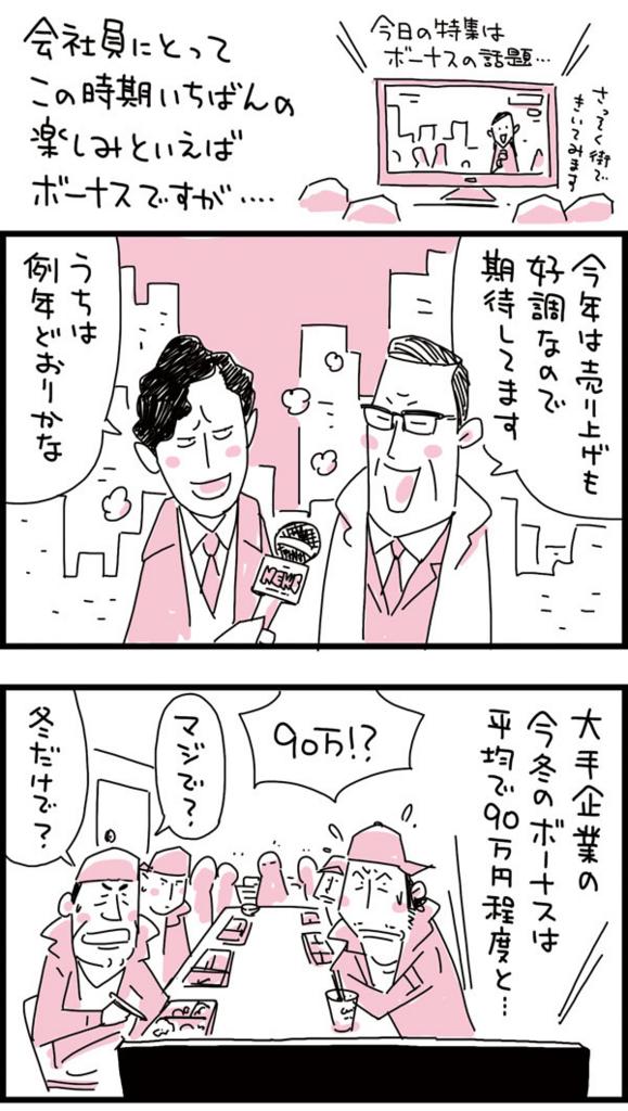f:id:kensukesuzuki:20171128145739j:plain