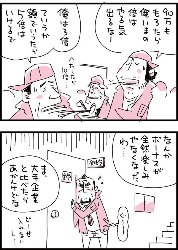 f:id:kensukesuzuki:20171128145754j:plain