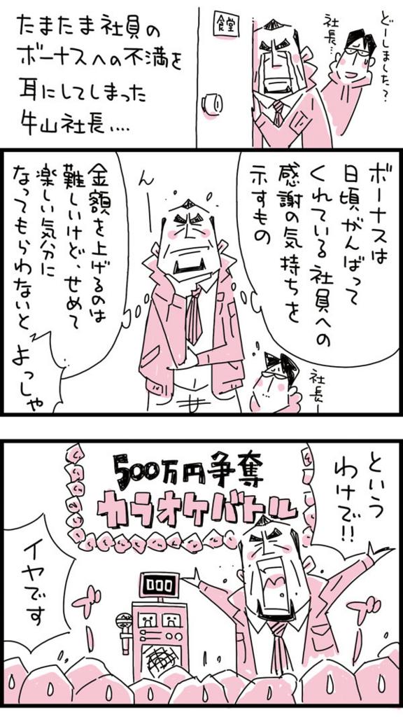 f:id:kensukesuzuki:20171128145819j:plain
