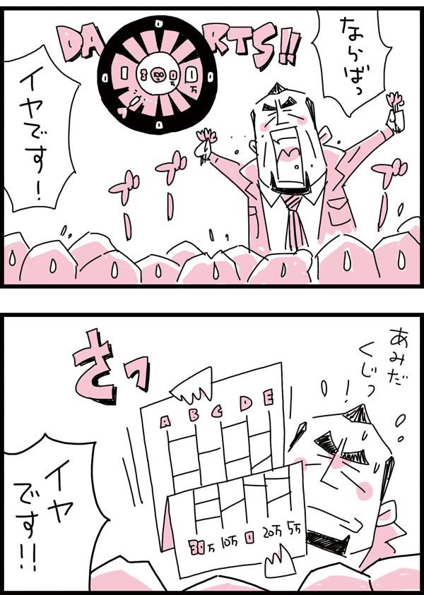 f:id:kensukesuzuki:20171128145838j:plain