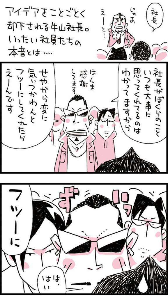 f:id:kensukesuzuki:20171128145851j:plain