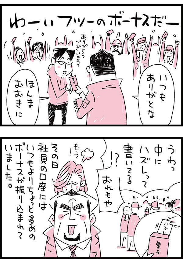 f:id:kensukesuzuki:20171128145908j:plain
