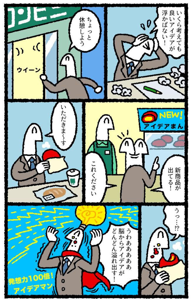 f:id:kensukesuzuki:20171129183536j:plain