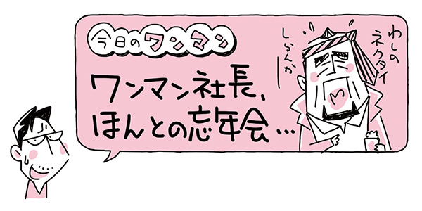 f:id:kensukesuzuki:20171207182528j:plain