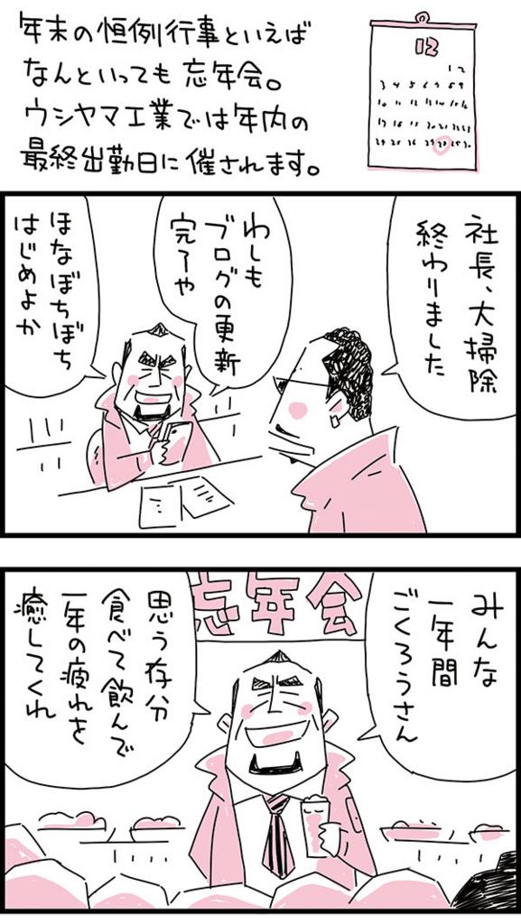 f:id:kensukesuzuki:20171208000706j:plain