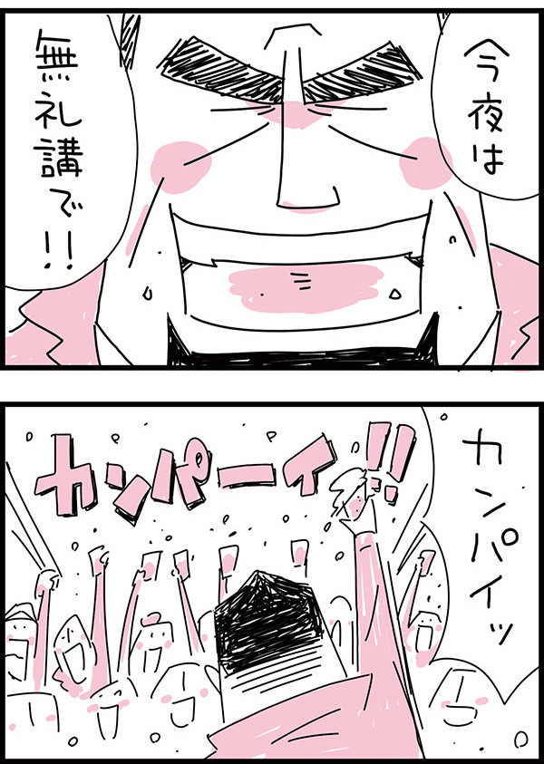 f:id:kensukesuzuki:20171208000724j:plain