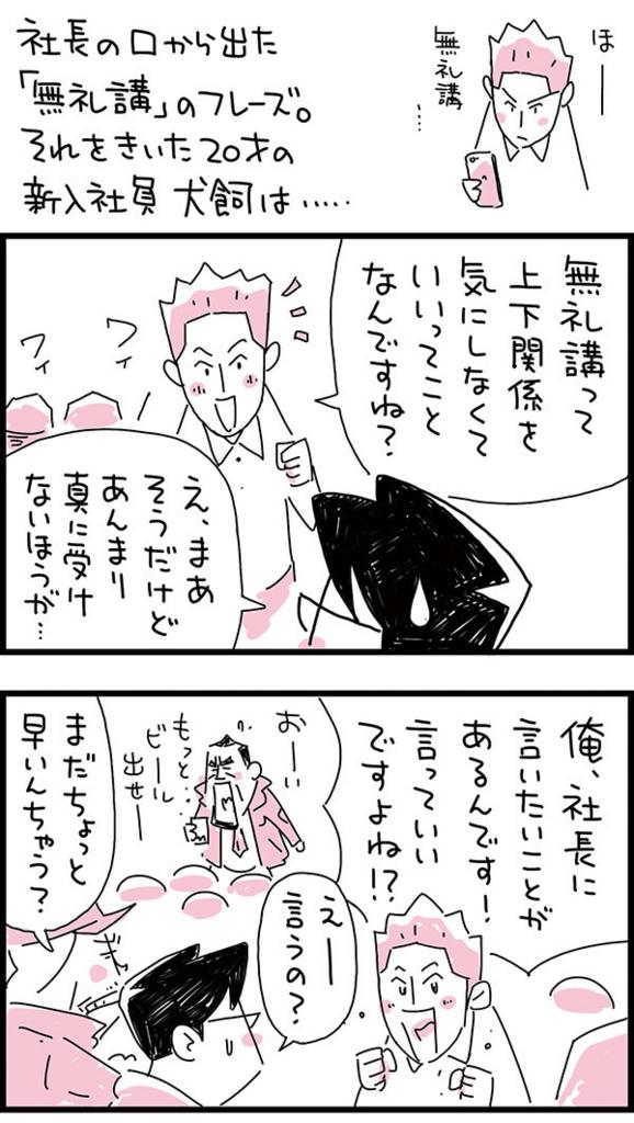 f:id:kensukesuzuki:20171208000740j:plain