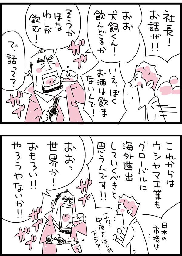 f:id:kensukesuzuki:20171208000803j:plain
