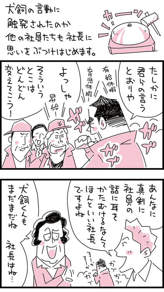f:id:kensukesuzuki:20171208000823j:plain