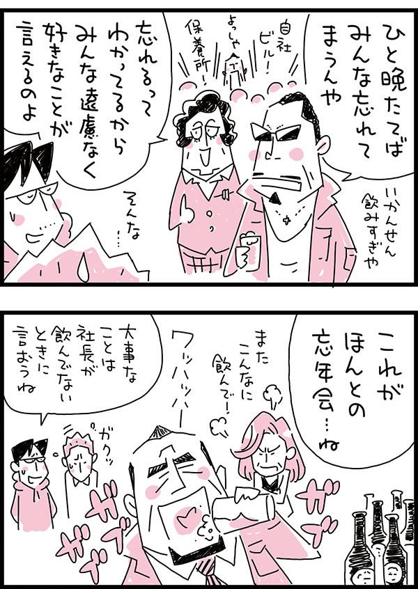 f:id:kensukesuzuki:20171208000833j:plain