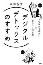 f:id:kensukesuzuki:20171208162039j:plain