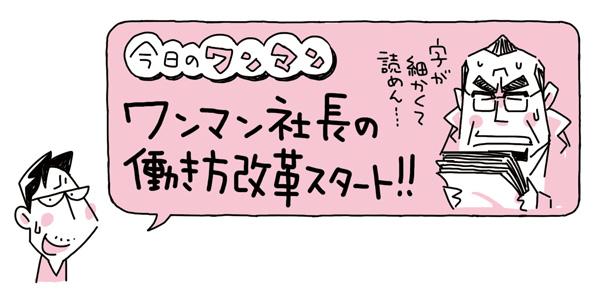 f:id:kensukesuzuki:20180111065414j:plain