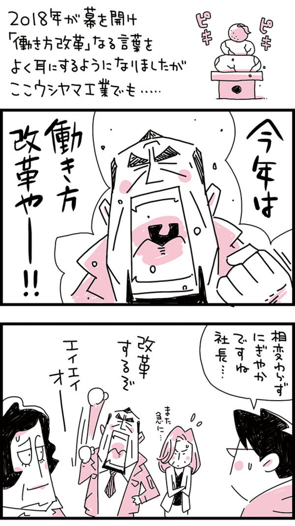 f:id:kensukesuzuki:20180111151352j:plain