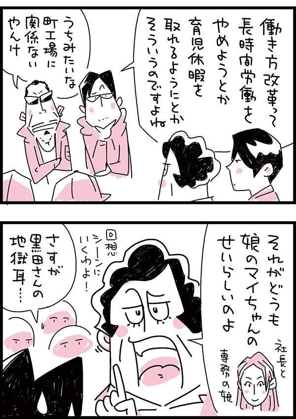 f:id:kensukesuzuki:20180111151404j:plain