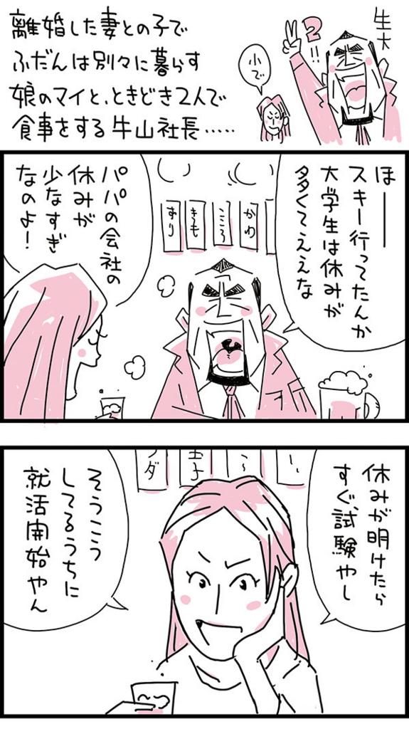 f:id:kensukesuzuki:20180111151413j:plain