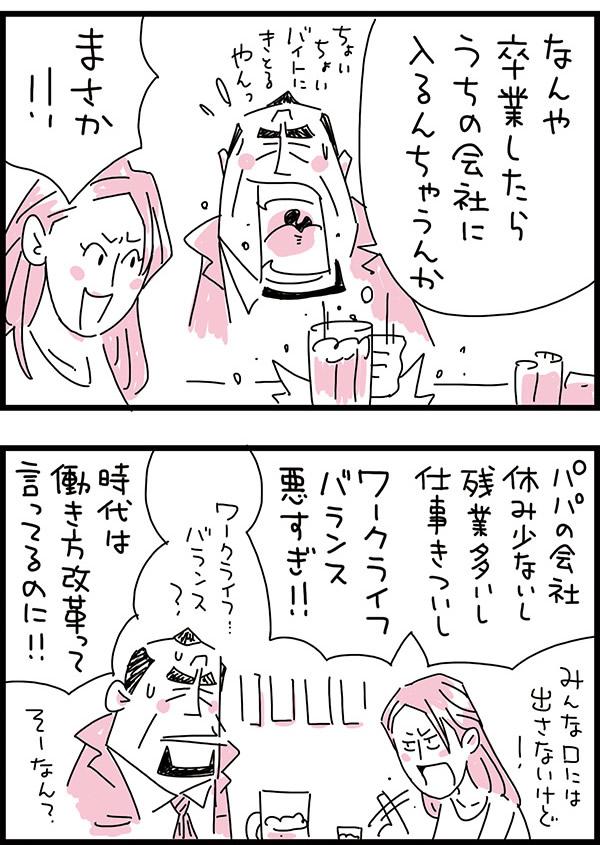 f:id:kensukesuzuki:20180111151422j:plain