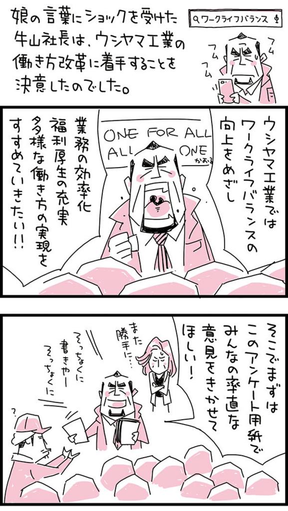 f:id:kensukesuzuki:20180111151429j:plain
