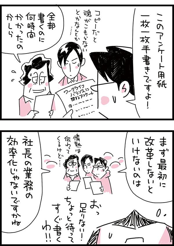 f:id:kensukesuzuki:20180111151438j:plain