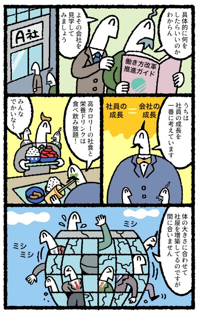 f:id:kensukesuzuki:20180118172733j:plain