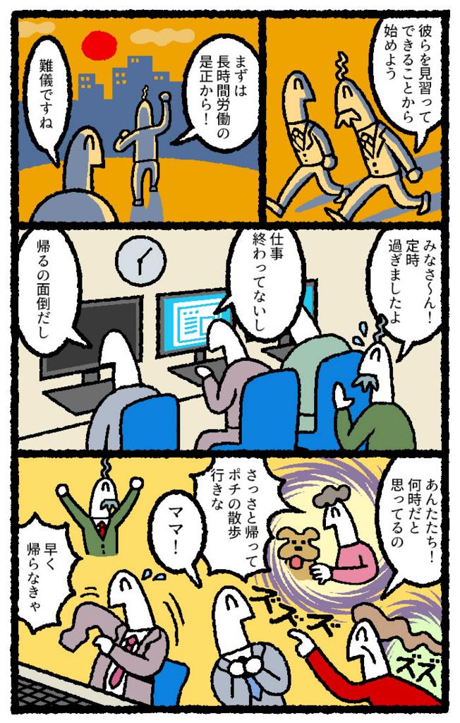 f:id:kensukesuzuki:20180118172753j:plain