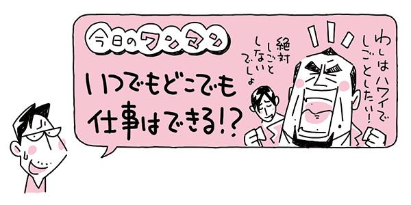 f:id:kensukesuzuki:20180129124848j:plain