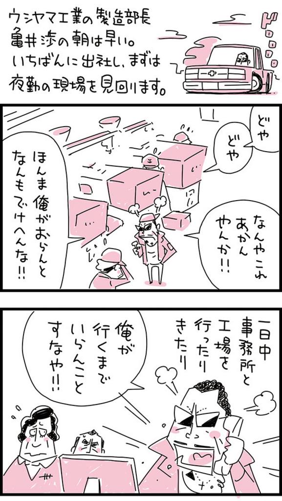 f:id:kensukesuzuki:20180129220126j:plain