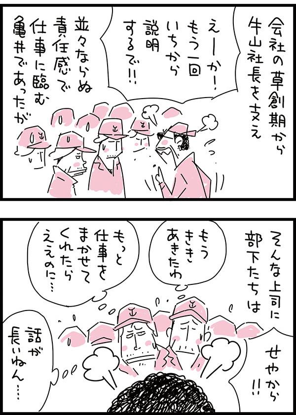 f:id:kensukesuzuki:20180129220141j:plain