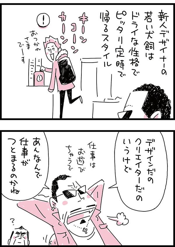f:id:kensukesuzuki:20180129220217j:plain