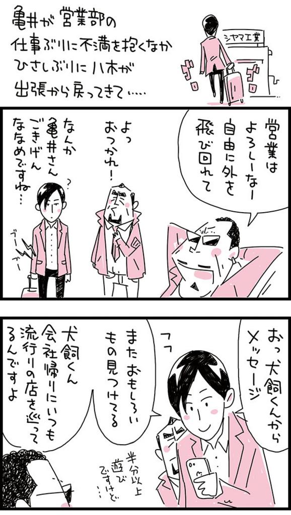 f:id:kensukesuzuki:20180129220227j:plain
