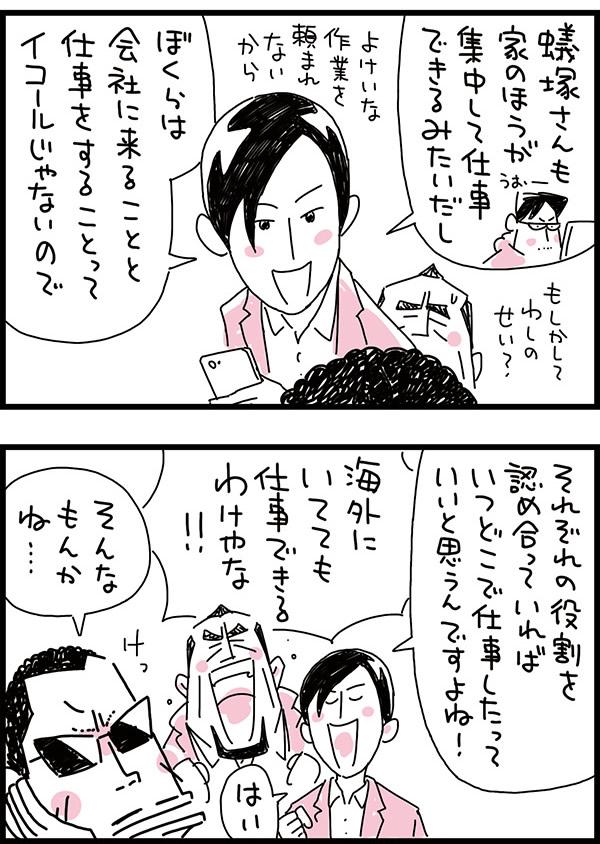 f:id:kensukesuzuki:20180129220239j:plain
