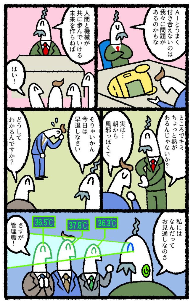 f:id:kensukesuzuki:20180131152811j:plain