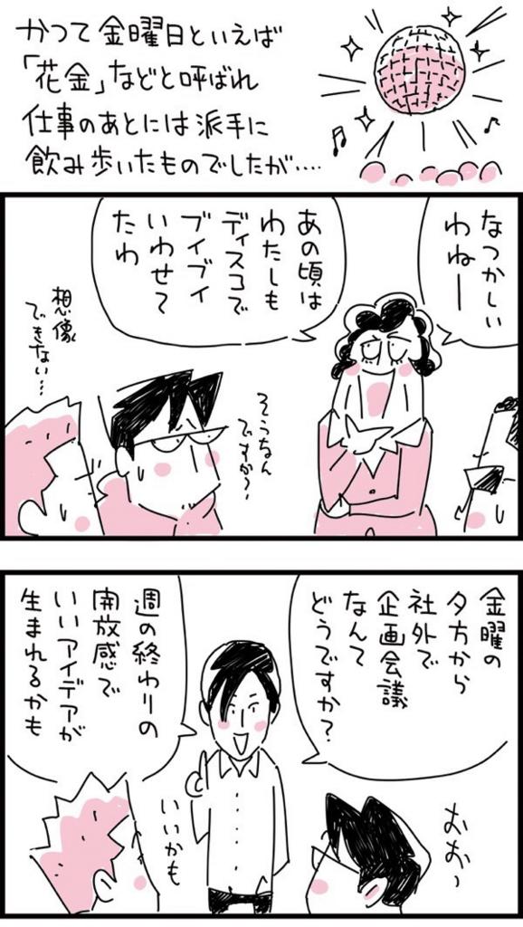 f:id:kensukesuzuki:20180208115726j:plain