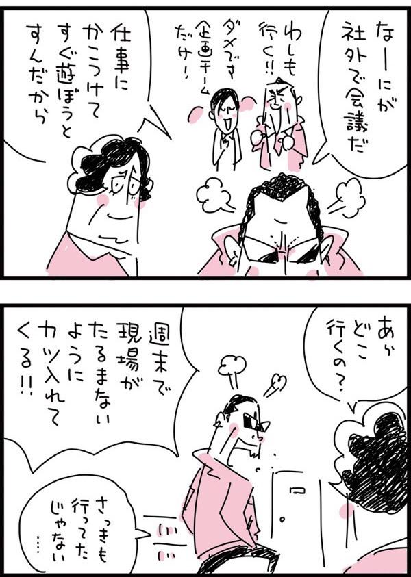 f:id:kensukesuzuki:20180208115735j:plain