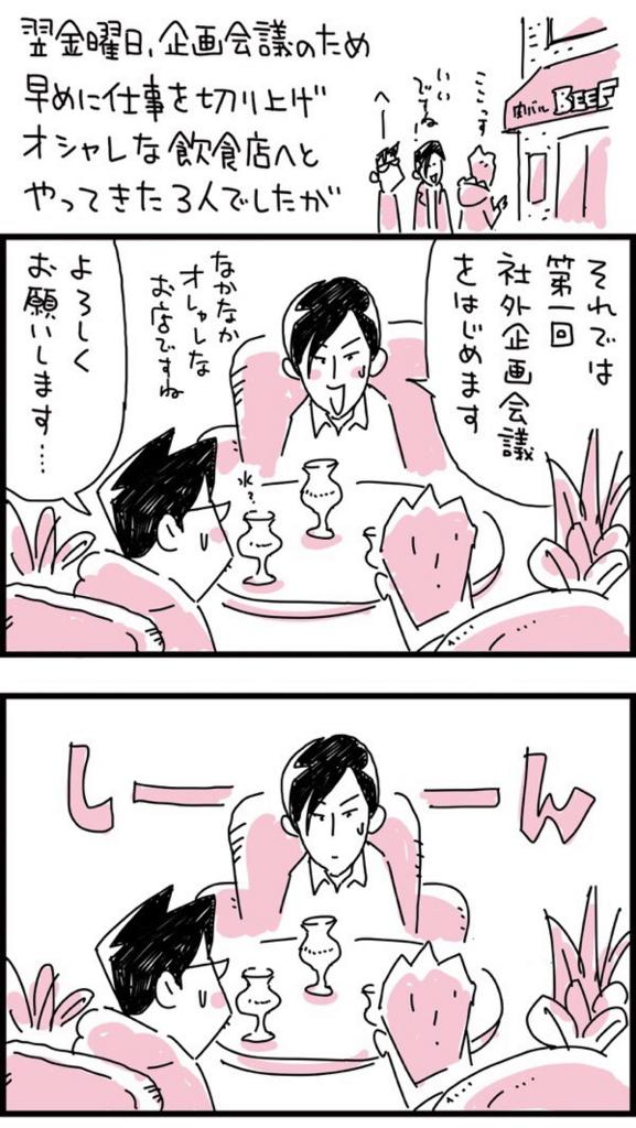 f:id:kensukesuzuki:20180208115745j:plain