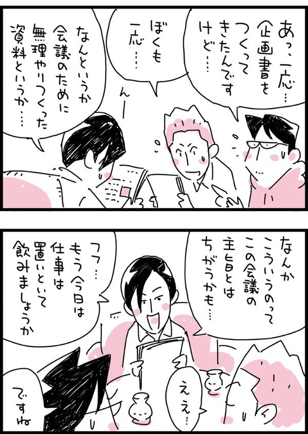 f:id:kensukesuzuki:20180208115755j:plain
