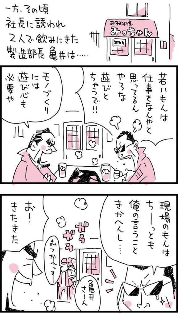 f:id:kensukesuzuki:20180208115803j:plain