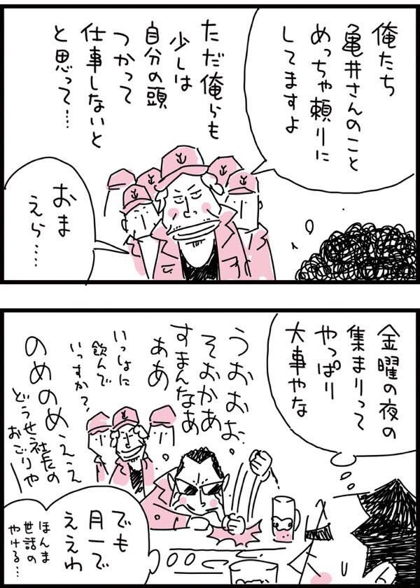 f:id:kensukesuzuki:20180208115813j:plain