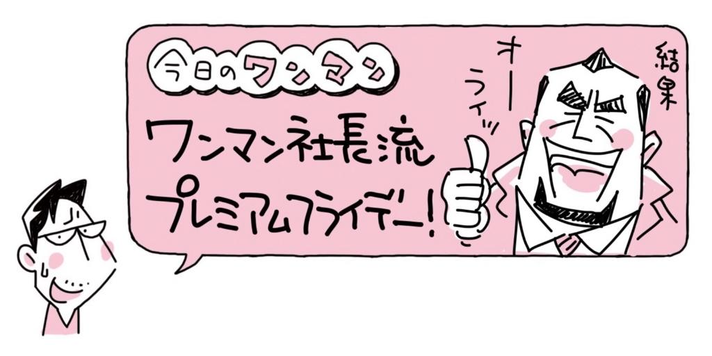 f:id:kensukesuzuki:20180208115826j:plain