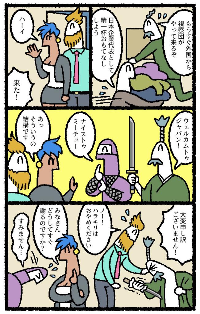 f:id:kensukesuzuki:20180215161117j:plain