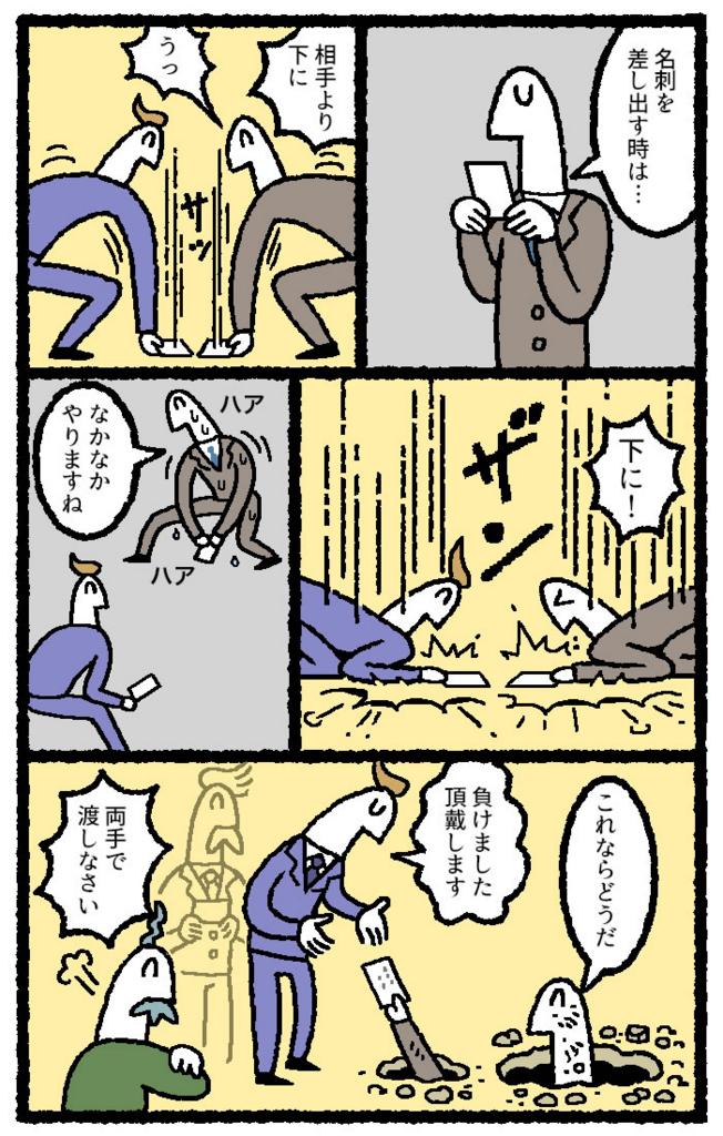 f:id:kensukesuzuki:20180228180358j:plain