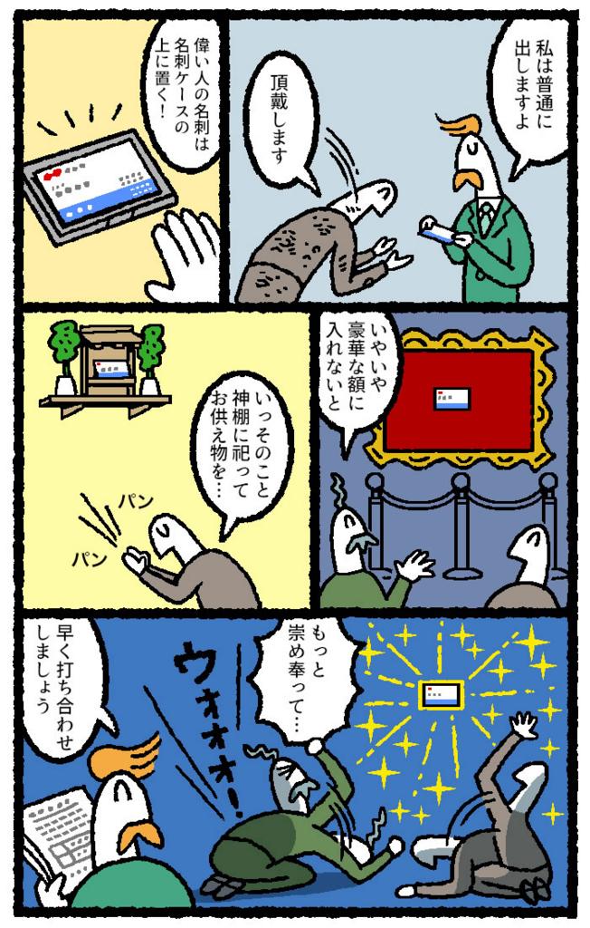f:id:kensukesuzuki:20180228180407j:plain