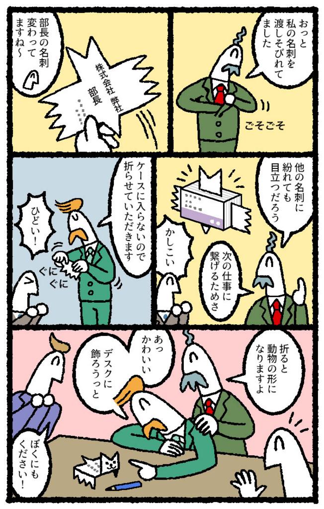 f:id:kensukesuzuki:20180228180421j:plain
