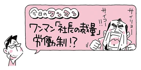 f:id:kensukesuzuki:20180308065104j:plain