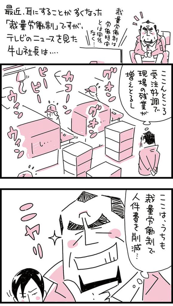 f:id:kensukesuzuki:20180308134649j:plain
