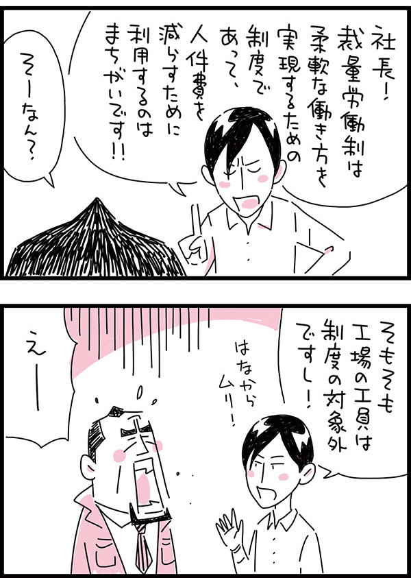f:id:kensukesuzuki:20180308134659j:plain