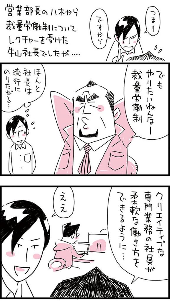 f:id:kensukesuzuki:20180308134710j:plain