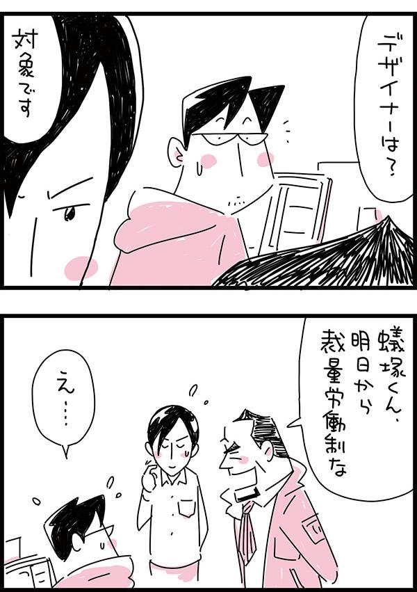 f:id:kensukesuzuki:20180308134722j:plain