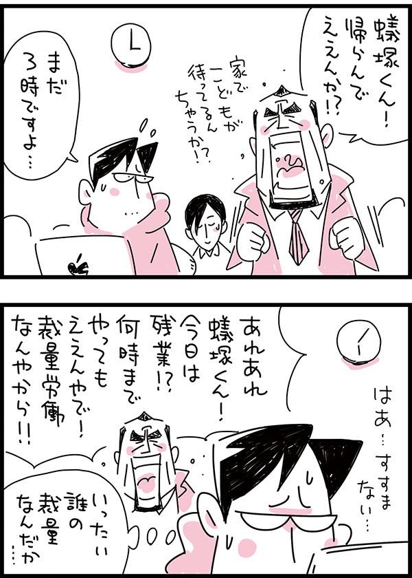f:id:kensukesuzuki:20180308134747j:plain