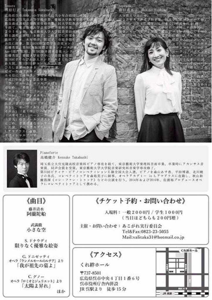 f:id:kensuketakahashi:20160805221943j:image